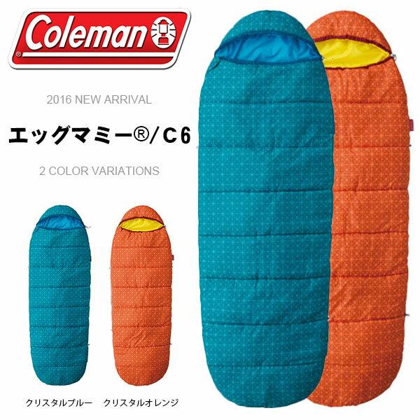 コールマン エッグマミー/C6