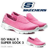 送料無料 ピンク 24.5cm スリッポン スケッチャーズ SKECHERS レディース GO WALK 3 SUPER SOCK 3 ゴーウォーク3 スーパーソック3 スニーカー シューズ 靴 ウォーキングシューズ 軽量 快適 14046 得割20 【あす楽対応】