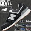 送料無料 スニーカー ニューバランス new balance ML574 メンズ カジュアル シューズ 靴 2017春夏新色 グレー ブルー ブラック レッド