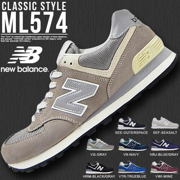 送料無料スニーカーニューバランスnewbalanceML574メンズカジュアルシューズ靴2017春夏新色グレーブルーブラックレッド