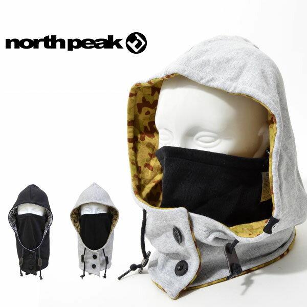 フードタイプ ネックウォーマー HOODED NECK WARMER north peak ノースピーク フードウォーマー メンズ レディース スキー スノーボード スノボ アウトドア 防寒 得割60