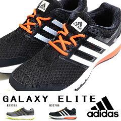 メンズ ランニングシューズ アディダス adidasランニングシューズ アディダス adidas GALAXY EL...