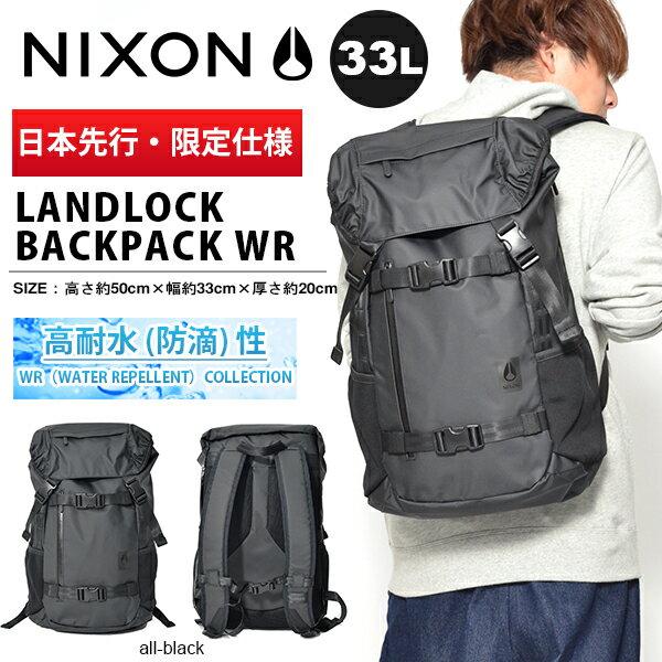 送料無料バックパックNIXONニクソンLANDLOCKSEBACKPACKデイパックランドロックエスイーリュックサックメンズレディーススケートストリートバッグBAGかばん鞄カバン得割30