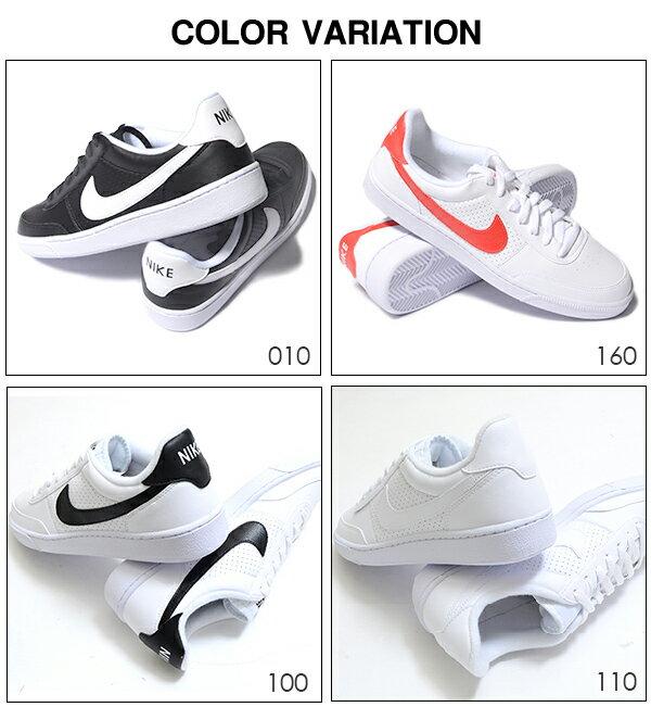 靴 スニーカー nike