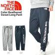 現品限り 送料無料 スウェット パンツ ザ ノースフェイス THE NORTH FACE メンズ Color Heathered Sweat Long Pants カラーヘザード スウェット ロングパンツ スエット NB81577 ザ ノースフェイス 得割25