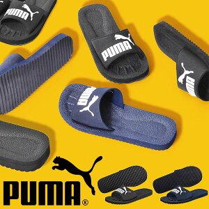 再入荷 スポーツサンダル プーマ PUMA メンズ ピュアキャット シャワーサンダル スポーツ サンダル シューズ 靴 ジム プール 海水浴 海 得割20【あす楽対応】