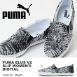 ����åݥ�ס���PUMA��ǥ��������륹V2����åץ���ǥ����른��󥰥륷�塼�����ˡ������������Х������奢��꡼����ELSUV2SLIPONWNSDIGITALJUNGLE2016�ƿ���ڤ�����������
