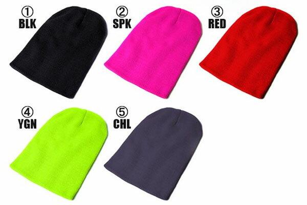 ネコポス対応可能!ニット帽ニットキャップメンズレディーススノーボードスノボースキーSnowBoardknitcap帽子ビーニー通販renc950