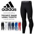 スポーツタイツ アディダス adidas メンズ テックフィット BASE ロングタイツ レギンス スパッツ コンプレッション スポーツウェア アンダーウェア インナー ランニング ジョギング トレーニング 24%off