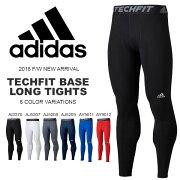 スポーツ アディダス フィット レギンス スパッツ コンプレッション アンダー インナー ランニング ジョギング トレーニング