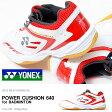 バドミントンシューズ ヨネックス YONEX メンズ レディース パワークッション 640 POWER CUSHION 3E バドミントン シューズ 靴 運動靴 体育館 スポーツシューズ クラブ 部活 得割20