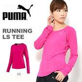 長袖 Tシャツ プーマ PUMA RUNNING LS TEE レディース ロンT ワンポイント ランニングシャツ スポーツウェア ランニング ジョギング トレーニング 30%OFF