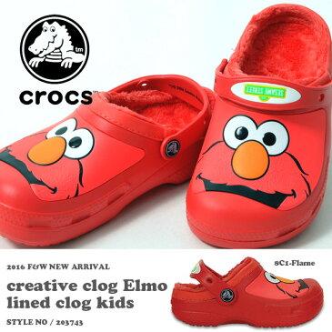 サンダル クロックス crocs クリエイティブ クロッグ エルモ ラインド クロッグ キッズ ジュニア 子供 セサミストリート ファー ボア もこもこ 203743
