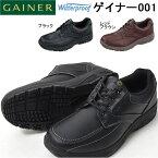 送料無料 ウォーキングシューズ ゲイナー GAINER メンズ GN001 防水 スニーカー シューズ 靴 カジュアル ウォーキング 幅広 4E コンフォート 吸湿 速乾 抗菌 防臭