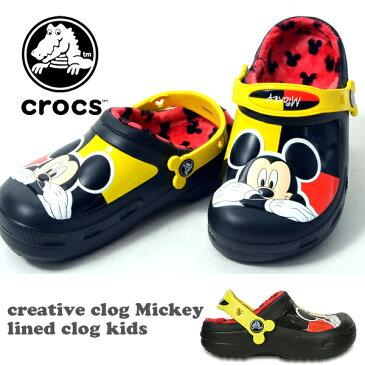 サンダル クロックス crocs クリエイティブ クロッグ ミッキー ラインド クロッグ キッズ ジュニア 子供 ミッキーマウス ファー ボア もこもこ 203532