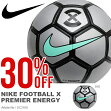 フットサルボールナイキNIKEフットボールXプレミアエナジー一般用サッカーフットサルボール試合部活クラブ2016冬新作30%OFF