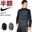 ジャージジャケット ナイキ NIKE メンズ DRI-FIT ドライフィット エピック ジャケット トレーニングジャケット スポーツウェア トレーニングウェア ランニング ジョギング ウェア 23%off
