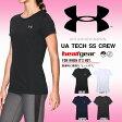 数量限定 半袖 Tシャツ アンダーアーマー UNDER ARMOUR UA テックSSクルー レディース ヒートギア ワンポイント トレーニング ランニング ジョギング ジム ヨガ ウェア WTR3259