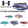 数量限定 6本セット ヘアバンド アンダーアーマー UNDER ARMOUR UA MINI HEADBANDS 6PK メンズ レディース スポーツ バンド ヘッドバンド ヘアゴム 2017春夏新作 1286016
