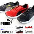 送料無料 ランニングシューズ プーマ PUMA メンズ ドライバー DRIVER シューズ スニーカー 運動靴 靴 ランニング ジョギング ジム トレーニング スポーツ 学校 通学 通勤 2017春新作