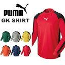 送料無料 長袖 ゴールキーパーシャツ プーマ PUMA メンズ GK シャツ キーパーシャツ パッド付き ゴールキーパー シャツ サッカー フットサル フットボール 得割23