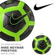 サッカーボール ナイキ NIKE ネイマール プレステージ 4号 5号 サッカー ボール フットボール NEYMAR PRESTIGE 2017春新作 得割20