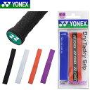 グリップテープ ヨネックス YONEX ドライタッキーグリップ 1本入り グリップ テープ 硬式 軟式 テニス バドミントン AC153 得割20