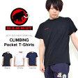 送料無料 半袖 ポケット Tシャツ マムート MAMMUT メンズ CLIMBING Pocket T-Shirts ポケT クライミング ボルダリング アウトドア トレッキング 登山 2017春夏新作