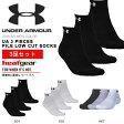 3足セット アンダーアーマー UNDER ARMOUR UA 3 PIECES PILE LOW CUT SOCKS メンズ ソックス 靴下 ローカットソックス 2017春夏新作 1295331