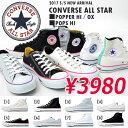 得割38 スニーカー コンバース CONVERSE ALL STAR オールスター メンズ ハイカット ローカット キャンバス シューズ 靴 ポッパー ポップス POPPER HI&OX POPS HI 【あす楽配送】