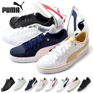 44%OFF プーマ スニーカー レディース PUMA キッズ コートポイント VULC V2 BG シューズ 靴 ローカット 子供シューズ 子供靴 通学 白 ホワイト COURTPOINT 362947