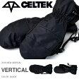 送料無料 CELTEK セルテック グローブ ミトン VERTICAL MITT BLACK ブラック メンズ スノーボード スノボ スノー スキー 国内正規品 手袋 【得割40】