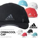 ランニングキャップ アディダス adidas ランニング クライマクールキャップ メンズ レディース 帽子 CAP climacool 日焼け対策 紫外線防止 ランニング ジョギング マラソン 2017春新作 26%off