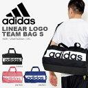 アディダス adidas リニアロゴチームバッグS 27リットル 斜め...
