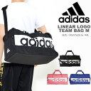アディダス adidas リニアロゴチームバッグM 44リットル 斜め...