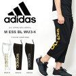 7分丈 パンツ アディダス adidas ESS BL WU3/4 メンズ ビッグロゴ ランニング ジョギング トレーニング ウェア ジム 2017春新作