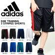 アディダス adidas D2M トレーニング 3ストライプス ショーツ メンズ ハーフパンツ 短パン ショートパンツ ランニング ジョギング トレーニング ウェア ジム 2017春新作 20%off