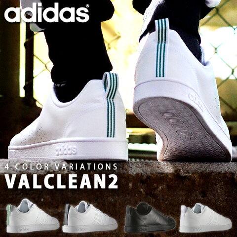 c9063664297a55 送料無料 スニーカー アディダス adidas VALCLEAN2 バルクリーン メンズ レディース ローカット カジュアル シューズ 靴  27%off F99251 F99252 F99253 B74685 【あす楽 ...