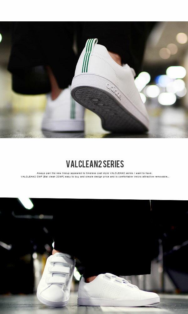 アディダス スニーカー adidas neo ネオ valclean2