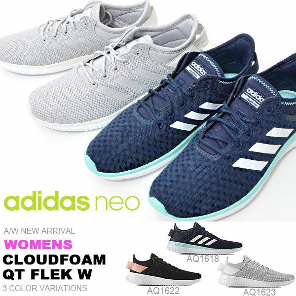 アディダス adidas レディース スニーカー cloudfoam qt flek w