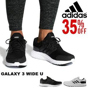 0cce0c441d9d ランニングシューズ アディダス adidas Galaxy 3 WIDE U メンズ レディース ギャラクシー3 ワイド 幅広 初心者 マラソン  ジョギング ランニング ウォーキン.