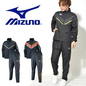 30%off 送料無料 ウインドブレーカー 上下セット ミズノ MIZUNO メンズ ウィンドブレーカーシャツ パンツ ナイロン 上下組 スポーツウェア トレーニング ウェア U2ME7505 U2MF7505