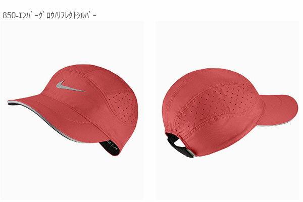 ランニングキャップナイキNIKEエアロビルエリートツイルキャップレディース帽子CAPジョギングウォーキングレジャースポーツ熱中症対策日射病予防2017冬新色