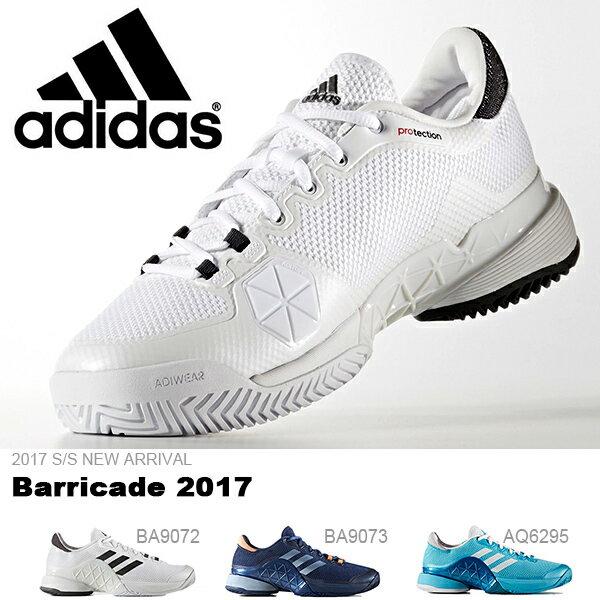 送料無料 テニスシューズ アディダス adidas メンズ Barricade 2017 バリ…