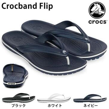 サンダル クロックス crocs メンズ レディース クロックバンド フリップ トングサンダル ビーチサンダル スポーツサンダル ビーサン トング スポサン シューズ 靴 日本正規品 11033