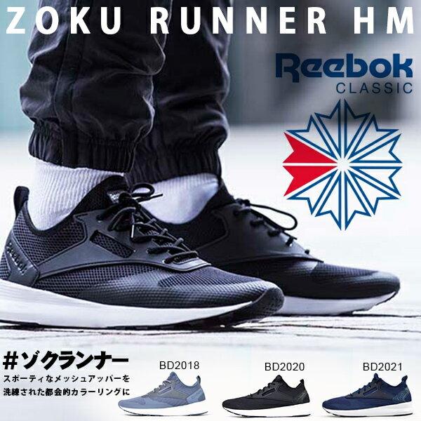 送料無料スリッポンスニーカーリーボッククラシックReebokCLASSICメンズゾクランナーHMスリップオンシューズ靴ZOKURUNNER2017秋冬新作得割20