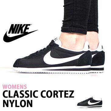 送料無料 復刻 スニーカー ナイキ NIKE レディース クラシック コルテッツ ナイロン レトロランニング レトロ シューズ 靴 スウェード スエード CLASSIC CORTEZ NYLON 749864