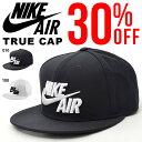 キャップ NIKE AIR ナイキ エア トゥルー キャップ 帽子 CAP ナイキエア スナップバック メンズ レディース ロゴ 刺繍 ぼうし 熱中症対策 日射病予防