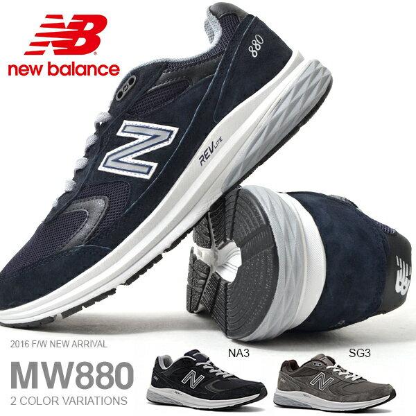 送料無料ウォーキングシューズnewbalanceニューバランスMW880メンズウォーキングジョギングランニングシューズスニーカー靴得割30【あす楽対応】