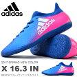 送料無料 フットサルシューズ アディダス adidas エックス 16.3 IN メンズ サッカー フットボール インドアコート 室内用 シューズ 靴 2017春新色 BB5678